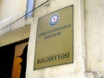 Buzovna bələdiyyəsindən baş prokurora şikayət (VİDEO)