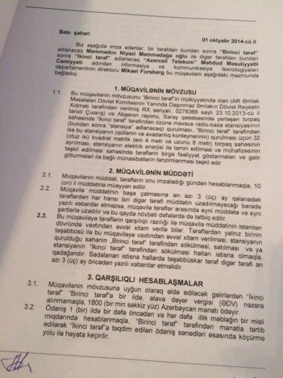 """Azercell rəhbərliyi vətəndaşa 2100 manat """"atdı"""" - Qüllə qalmaqalı"""