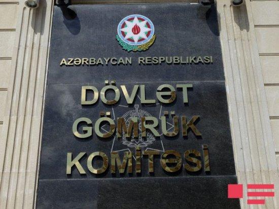 Dövlət Gömrük Komitəsində tanmadığı Nüsrət Adıgözəlov kimin qohumudur?