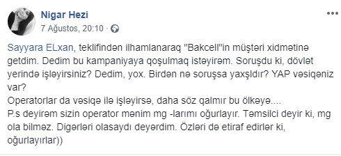 """""""Bakcell""""dən analoqu olmayan tələb - YAP vəsiqəsi..."""